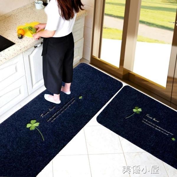 廚房地墊吸水防油腳墊長條墊子進門口門廳門墊衛浴室防滑墊地毯QM『美優小屋』