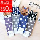 韓國 立體大頭狗造型四分襪 短襪 襪子 ...