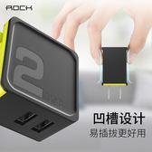 ROCK蘋果多孔USB充電器iPhone7/8plus/6sp/5s手機快充插頭x多口p 智聯