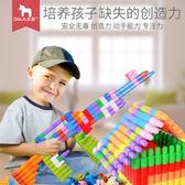 子彈頭積木益智早教幼兒園1-2-4男孩塑料拼插組裝玩具3-6周歲  居家物語