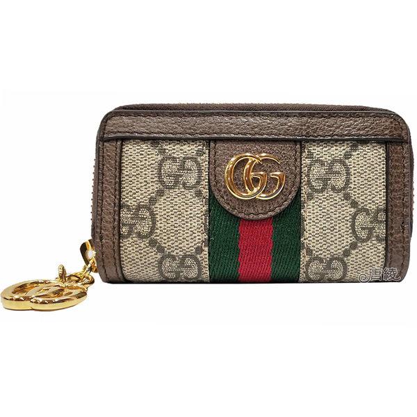 【GUCCI 古馳】523157 綠紅綠織帶鎖頭鑰匙包(棕色)