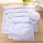 日光生活洗衣機衣物清洗保護袋 護洗袋 內衣袋清洗袋5個第七公社