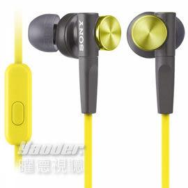 【曜德視聽】SONY MDR-XB50AP 黃色 重低音耳道式 支援所有智慧型手機 / 宅配免運 / 送硬殼收納盒