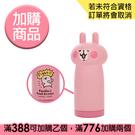(預)卡娜赫拉的小動物粉紅兔兔保溫杯-2...