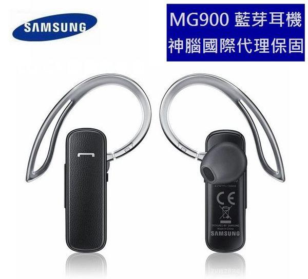 三星 MG900 原廠藍芽耳機【黑色】耳掛式、一對二雙待機、音樂、多點連線【神腦國際盒裝公司貨】