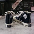 帆布鞋 高幫帆布鞋女學生韓版ulzzang2020年春夏新款百搭布鞋流行板鞋子伊莎公主
