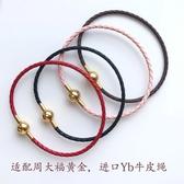 細款女款手繩手鍊紅繩 適用于周大福黃金皮繩小孔貔貅硬金配繩