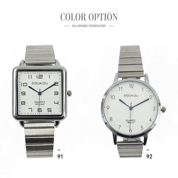 大圓與方框金屬手錶-BAi白媽媽【316059】