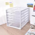 文件櫃 桌上櫃 資料櫃 收納櫃【DD-1206】桌上型資料櫃 白款 樹德MIT台灣製 超取單筆限1個