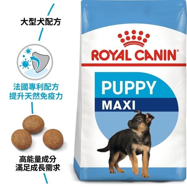『寵喵樂旗艦店』法國皇家 MXP大型幼犬(原AGR32)-4Kg