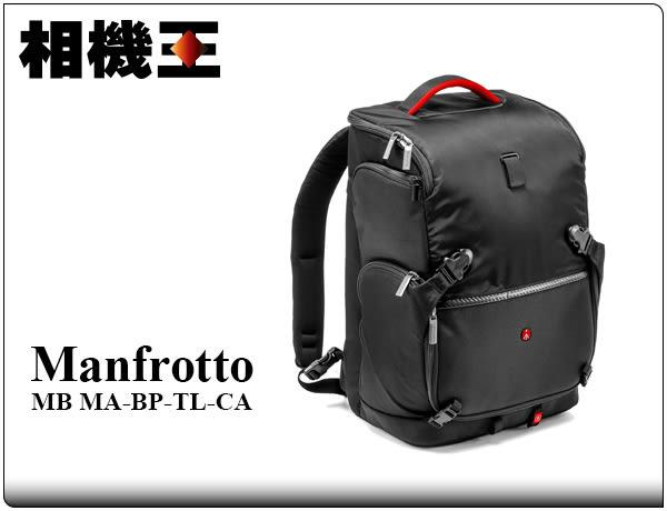 ★相機王★相機包Manfrotto Advancde Tri Backpack L〔3合1斜肩後背包〕免運