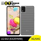 【福利品】樂金 LG K42 (3G/6...