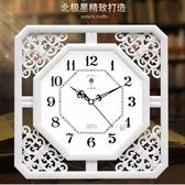 限定款挂钟北極星正品掛鐘經典時鐘雕花鏤空客廳臥室創意時尚簡約靜音鐘表