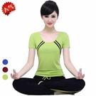 瑜珈服 春夏季新款瑜伽服套裝 帶胸墊女運動健身服短袖瑜珈跳操服愈加服【原本良品】