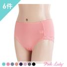 吸濕快乾透氣涼爽布 甜蜜花樣 中高腰內褲3810(6件組)-Pink Lady