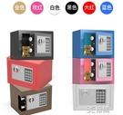 密碼獅小保險箱家用小型迷你超小密碼箱存錢罐兒童不可取儲蓄罐儲 3C優購