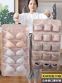 內衣收納袋 布藝裝襪子整理盒 家用放內衣分隔儲物格子 璐璐