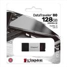 新風尚潮流 【DT80/128GB】 金士頓 高速隨身碟 128G DT80 USB 3.2 TYPE-C 讀200MB