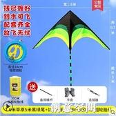 濰坊網紅風箏大人專用特超大型號高檔微風易飛中國風2021年新款20 NMS創意新品