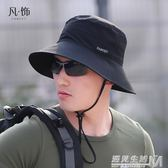帽子男夏遮陽帽休閒戶外漁夫帽出游防曬盆帽防紫外線釣魚帽 遇見生活