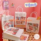 【2個裝】禮品袋卡通紙袋手提開學禮物包裝袋收納袋【大碼百分百】