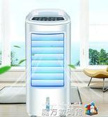 多迷尼空調扇單冷風機家用宿舍加濕水冷風扇行動冷暖兩用小型空調 魔方igo