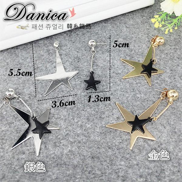 耳環 現貨 韓國時尚潮風 金屬感 不規則 星星 前 後掛耳環 S92116 Danica 批發價 韓系飾品 韓國連線