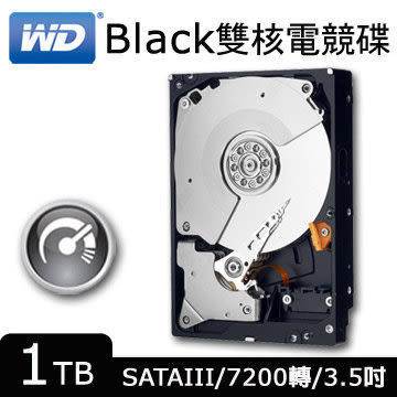 WD 威騰 1TB 黑標 雙核電競碟 WD1003FZEX 64M 雙處理器 五年保固 1003FZEX 【刷卡含稅價】