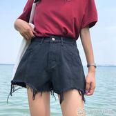 韓版復古高腰顯瘦撕邊闊腿短褲女夏季休閒百搭水洗牛仔褲 優家小鋪