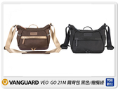 Vanguard VEO GO21M 肩背包 相機包 攝影包 背包 黑色/橄欖綠(21M,公司貨)