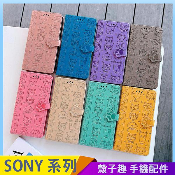 壓紋貓狗皮套 Sony Xperia 1 10 II 手機殼 商務插卡 磁吸翻蓋 影片支架 保護殼套 防摔殼