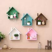 美式鄉村復古彩色小房子客廳墻上裝飾品壁掛置物架隔板墻壁飾墻飾【快速出貨限時八折】