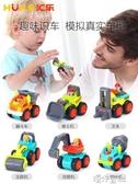 匯樂305A口袋工程車慣性迷你口袋汽車模型兒童男孩玩具車套裝2歲 免運快出