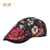 優一居 防嗮帽 遮陽帽 帽子 女生 時尚