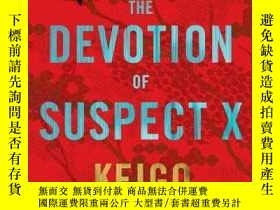 二手書博民逛書店The罕見Devotion Of Suspect XY256260 [日] 東野圭吾 Minotaur Boo