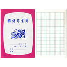 國小國語作業簿6行x12格  NO.26612A X 100本入