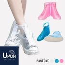 果漾平底防雨鞋套 / 雨鞋套 機車族好用鞋套 多功能機車鞋套 專為時尚都會女性設計Upon雨傘
