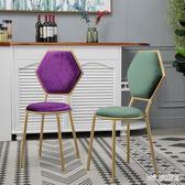 北歐餐椅網紅椅子咖啡廳餐廳桌椅現代簡約靠背凳子化妝椅 QG26956『Bad boy時尚』