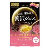 日本UTENA佑天蘭-黃金果凍面膜(玫瑰)3片【愛買】