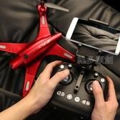 航拍機 高清專業折疊航拍無人機智慧定高遙控飛機四軸飛行器充電航模玩具  DF 維多