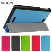 宏基Acer B1-790 平板電腦保護套 Iconia One 7 超薄皮套 防摔外殼 智慧休眠 卡斯特 三折 支架