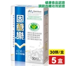 景岳生技 固醣樂ADR-1益生菌膠囊30顆X5盒 (原醣美樂 健康食品認證 調節血糖功效認證) 專品藥局