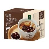 歐可茶葉OK TEA 台灣珍珠奶茶(5包入)【小三美日】