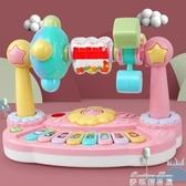 電子琴 兒童多功能花朵旋轉動物音樂琴 嬰幼兒樂園玩具琴音樂鋼琴電子琴YYJ 雙十二免運