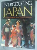 【書寶二手書T8/地理_WFG】Introducing Japan_日文書_Richie, Donald/ Reisch