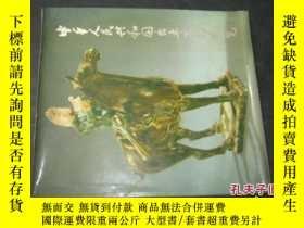 二手書博民逛書店罕見中國人民共和國出土文物展覽6713 文物出版社 文物出版社