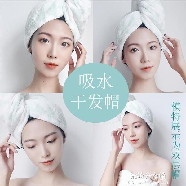 乾髮帽丨出口日本乾發帽女可愛印花強力吸水擦頭發速乾毛巾包頭巾長發浴帽-N 【母親節特惠】