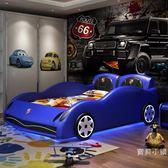 兒童床跑車兒童床男孩女孩卡通汽車皮質床1.2米1.5米創意帶護欄保時捷床【快速出貨】