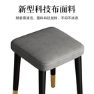 餐椅家用簡約現代化妝椅餐廳餐桌北歐式椅子可疊放輕奢凳子書桌用 夢幻小鎮「快速出貨」