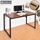 電腦桌 工作桌 桌子 書桌 木紋風128x60x77cm工作桌 凱堡家居【B10124】
